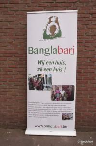 Banglabari1