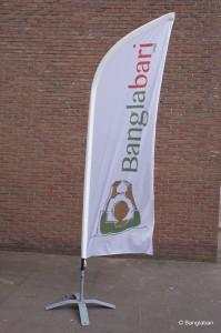 Banglabari3