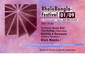 BhaloBangla festival @ Bar Bricolage Gent | Gent | Vlaanderen | België